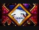 【パチンコ】CR百花繚乱 サムライガールズM5AX Part103