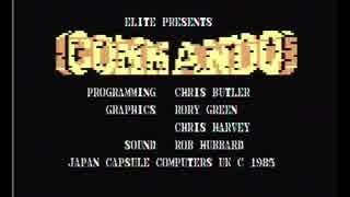 COMMANDO(Commodore64版 戦場の狼)LoadingBGM