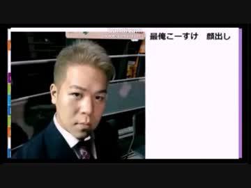 キヨ】ゲーム実況者の顔面偏差値...