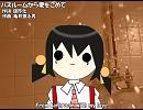 【ユキV4_Natural】バスルームから愛をこめて【カバー】