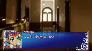 【遊戯王】主人公達のマギカロギア04