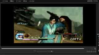 [プレイ動画] 戦国無双4の長谷堂の戦いをよしかでプレイ