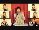 【ライブレコーディング】春/ツヅリ・ヅクリ