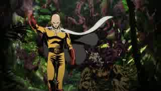 【ワンパンマン】守護神-The_guardian-【MAD】