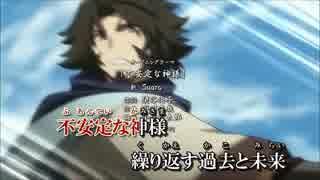 【ニコカラ】不安定な神様(カラオケ)