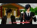 第95位:【MMD刀剣乱舞】伊達くう日々も②(短編+1周年)【MMD紙芝居】