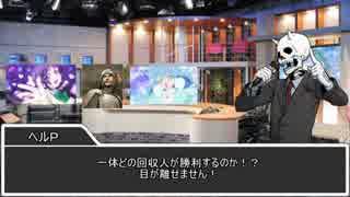 アイドルと武将とトリハピのキルデスビジネス 第一話【実卓リプレイ】