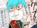 第79位:【腐向け】フンチラオブジョイトイ【手書き刀剣乱腐】 thumbnail