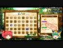[ゆっくり実況]クソゲー実況!仮面ライダーサモンライド:ライド3