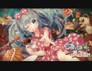【初音ミク】COSMOS vs ALIEN【アニソンカバー祭り】