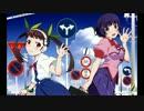 物語シリーズ 8月21~23日までをアニメでまとめ その2