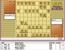 気になる棋譜を見ようその645(伝説のネット棋士)