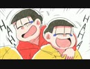 【手描き】松野家歌へた王座決定戦③【おそ松さん】