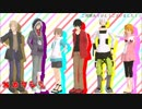 【MMDカゲプロ・おそ松さん】メカクシさん【キド誕遅刻】 thumbnail