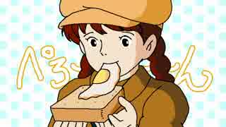 ラピュタパン・雑煮【嫌がる娘に無理やり弁当を持たせてみた】
