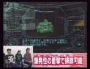 ニンテンドーチャンネル 千原せいじ メトロイドプライム3を体験2