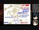 【刀剣乱舞】まさかの孤島スタート パート12【偽実況】 thumbnail