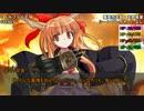 【ゆっくりTRPG】ゆっくり華扇とぶち破るダブルクロスSeason4 Part7 thumbnail