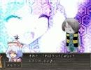 【幽霊族の親子が】第五話 part3/4【幻想