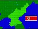 【DTM】北朝鮮国歌【FC音源】
