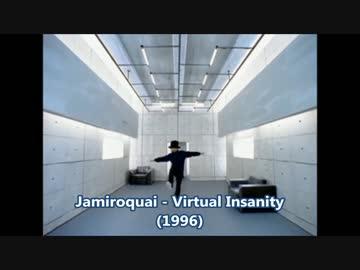 jamiroquai virtual insanity 歌詞 和訳 解説 by ゆぞ 音楽 動画
