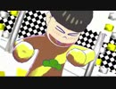 六つ子に+♂を踊ってもらった thumbnail