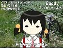 【ユキV4_Natural】Buddy【カバー】
