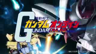 【S連】ガンダムオンライン Part.84【オールラウンダー】