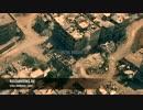 ホモと見る戦闘地域の空撮映像 thumbnail