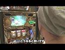 NO LIMIT -ノーリミット- 第134話(2/4)