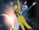 星君の器 ~ Casket of Starman