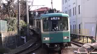 江ノ島駅(江ノ島電鉄線(江ノ電))を発着する列車を撮ってみた