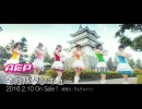【MV】全力バタンキュー (TV size) / A応P