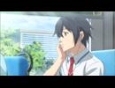 ファンタシースターオンライン2 ジ アニメーション Quest 01「「はじめまして」か...