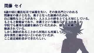 【遊戯王】主人公達のマギカロギア05