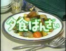 桜井智 夕食ばんざい