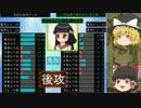 ゆっくりCOSMOS with COSぱら! Part3