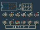 バトルサッカー フィールドの覇者 Part7.5 対MSエースチーム