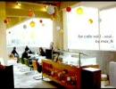 カフェ BGM その1 for cafe vol.1 -soul-