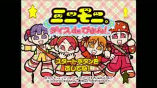 【4人雑談】新春!ミニモニダイスdeぴょん!前編【無店舗きりまる】