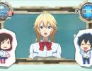 TVアニメ「ファンタシースターオンライン2 ジ アニメーション」Quest 02予告