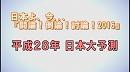 1/3【討論!】平成28年 日本大予測[桜H28/1/9] thumbnail