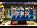 【千年戦争アイギス】覚醒の宝珠 魔女 神級☆3【レダあり】 thumbnail