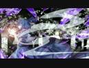 【超音質】妖仙ドライヴ【死際サテライト】【東方Vocal】