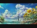 【鏡音リン】 キミノヨゾラ哨戒班 【カバー/オリジナルMV】 thumbnail