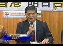 【新唐人】香港の書店関係者行方不明 台湾国会対応