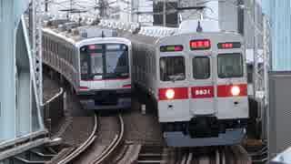 宮前平駅(東急田園都市線)を通過・発着する列車を撮ってみた