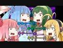 【ボイスロイド実況】茜と葵のゲーム日記6