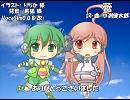 【ガチャッポイドV3_V4I miki_Natural】蕾【カバー】
