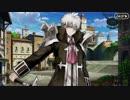 【Fate/Grand Order】 ギロチン・ボーイ 【幕間の物語】